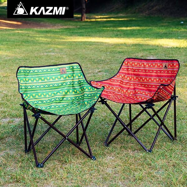 Ghế xếp du lịch Kazmi tựa lưng thấp