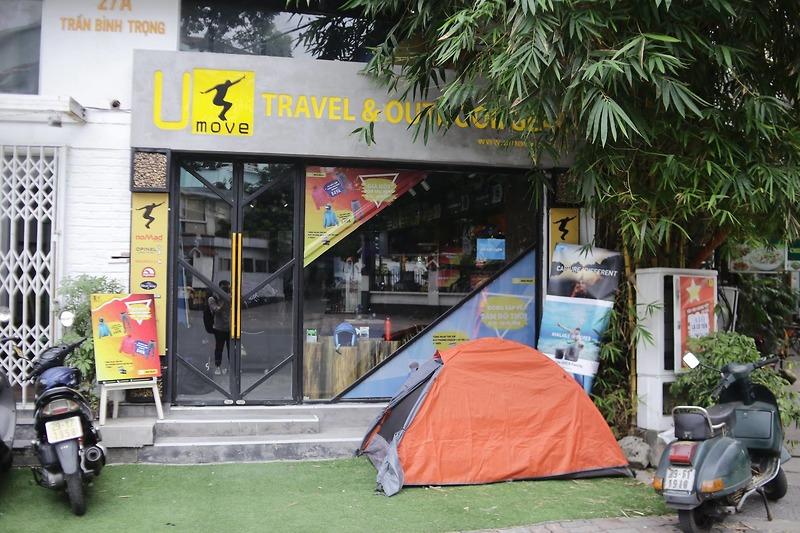 UMOVE Shop